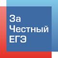 EGE_cmyk_JPG_600