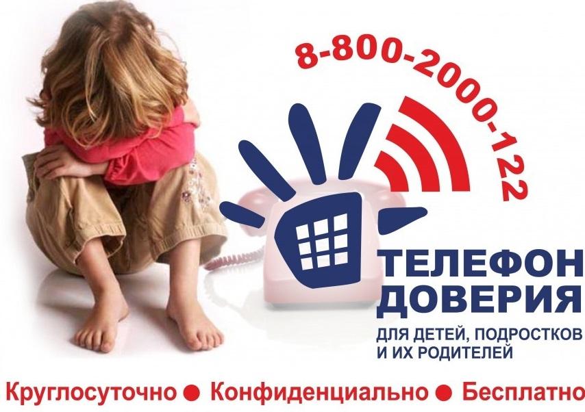 logo_netl_dov