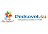 logo_ped_sovet